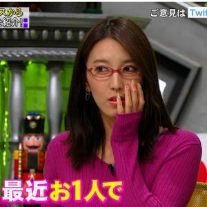 【画像】小澤陽子アナのニット巨乳がエロすぎるwww(全力!脱力タイムズ)