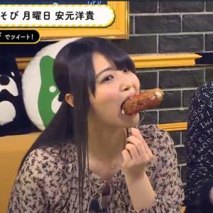 【画像】声優の大坪由佳さんの胸、しゅごい… ※GIFあり
