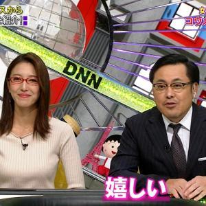 【画像】フジテレビ小澤陽子アナの巨乳がスケベ過ぎるwwww