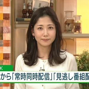 【画像】NHK桑子真帆アナの横乳の凄まじさに実況民が熱狂!