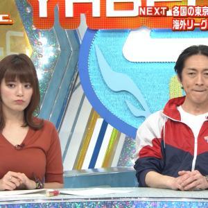 【画像】やべっちFCで三谷紬アナの巨乳がピチピチ過ぎてブラジャーが透けて見えてしまう