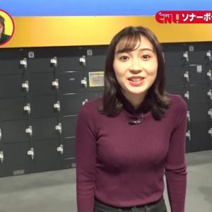 【画像】MBS野嶋紗己子アナがおっぱいを揺らして初体験! ※GIFあり