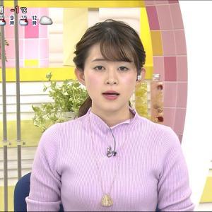 【画像】札幌テレビ・大家彩香アナのニット巨乳がエッチエチwwwwwww