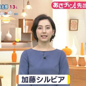 【画像】あさチャン!で加藤シルビアの乳カーテン!凄すぎるwwwww