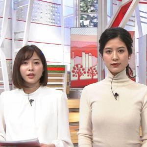 【画像】テレ朝の桝田沙也香アナ、デカ乳がエッチエチ過ぎるwwwww