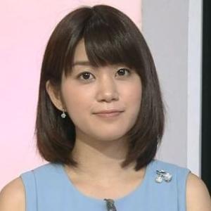【画像】NHK合原明子アナがおっぱいパツパツにして痴漢特集に出てしまう