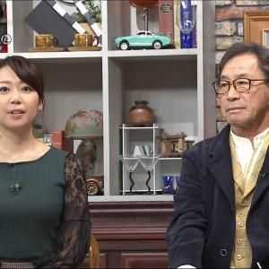 【画像】BSテレ東で須黒清華アナのスケベな体がクッキリ過ぎるwwww