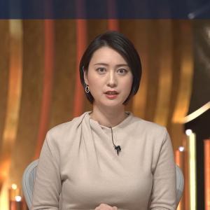 【画像】NEWS23の小川彩佳アナが妊娠爆乳化!クッキリさせて爪痕を残す