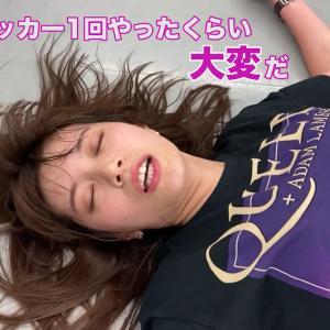 【GIF有】テレ朝の三谷紬アナが爆乳を激しく揺らしてしまう
