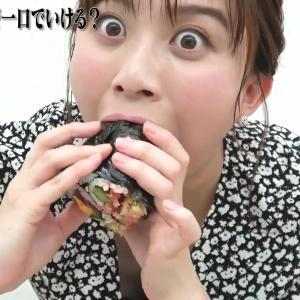 【胸チラ】山本雪乃アナがテレ朝公式動画でおっぱいを見せまくってしまう!