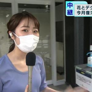 【画像】MXテレビで安藤咲良アナのおっぱいエッチエチwwwwww