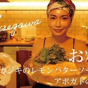 【画像】長谷川京子さん、おっぱい系ユーチューバーになってしまう