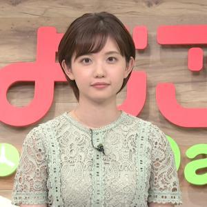 【画像】よじごじDaysの田中瞳アナ、胸がデカくて可愛すぎる!※GIFあり