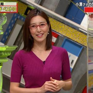 【画像】全力!脱力タイムズで小澤陽子アナのおっぱいがエロ過ぎてwwwww