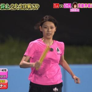 【画像】TBS上村彩子アナがおっぱいを過激に揺らして爆走wwwww(GIFあり)