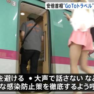 【画像】TBSさん、新幹線のホームでとんでもないモノを撮ってしまう