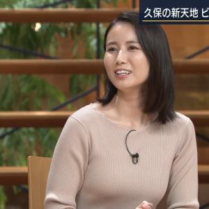 【報ステ】森川夕貴アナの乳がエロ過ぎて実況民が熱狂wwwww