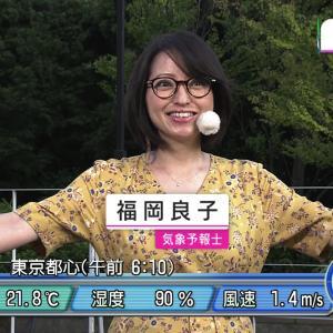 【画像】NHKで早朝から福岡良子さんの爆乳天気予報wwwwww