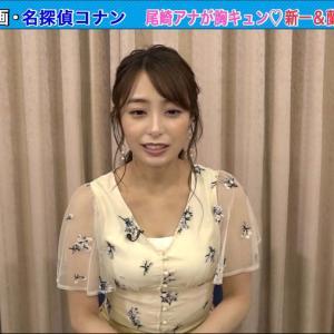 【画像】宇垣美里アナの胸元wwwwwwwww(GIFあり)