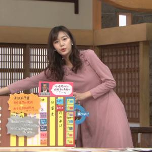【画像】杉浦みずきアナが生放送中にあそこを擦ってしまう ※GIFあり