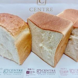 【画像】高級食パン屋、キモい