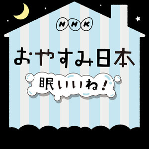 【画像】おやすみ日本の女子アナエロくね?