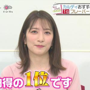 【画像】日テレの笹崎里菜アナ、おっぱいを机に乗っけてお茶をしてしまう