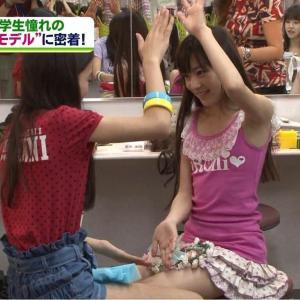 【画像】女子小学生の腋、えっちすぎる