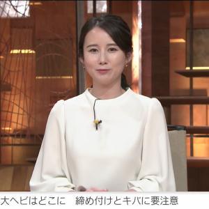 【画像】テレ朝の森川夕貴アナが乳を潰してしまう ※GIFあり