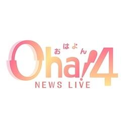 【画像】キー局アナ、グラビアで乳首解禁!!
