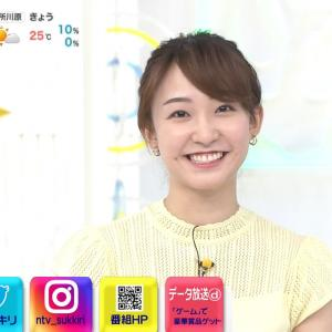 【画像】スッキリで杉原凜アナの品格に満ち溢れているおっぱい (*´Д`)