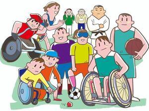 【画像】障害者「障害者チケット買ったらめっちゃ障害者で草w」