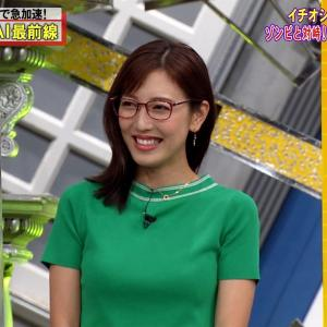 【画像】フジテレビの小澤陽子アナのおっぱいが凄すぎる
