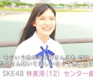 【悲報】AKBヲタクが、12歳のアイドルにオナニーと言わせる