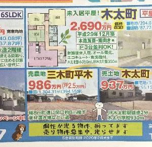 お好きな家具・家電を30万円分プレゼント