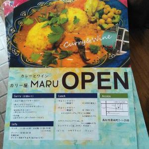 カリー屋MARU、オープン!