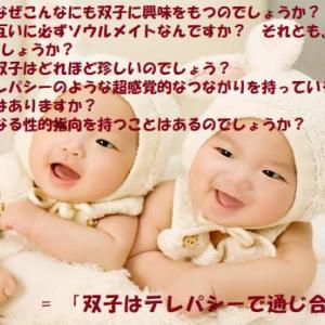 めくるめく知のフロンティア・学究達 =030= / 安藤寿康(14/14)