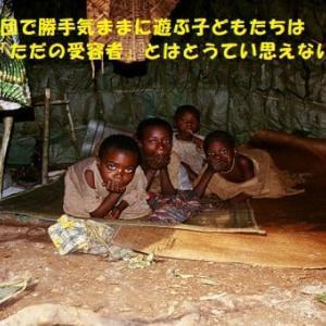 めくるめく知のフロンティア・学究達 =092= / 亀井伸孝(09/09)