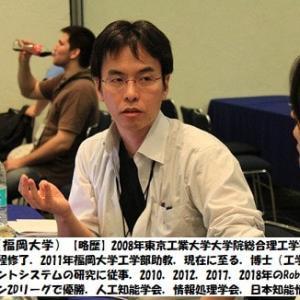 """人に挑む""""RoboCup""""_知の学究達=212=/秋山 & 中島(03/mn)"""