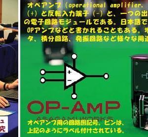"""人に挑む""""RoboCup""""_知の学究達=215=/秋山 & 中島(06/mn)"""