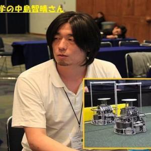"""人に挑む""""RoboCup""""_知の学究達=218=/秋山 & 中島(09/12)"""