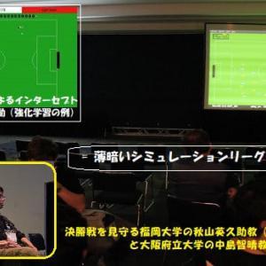 """人に挑む""""RoboCup""""_知の学究達=219=/秋山 & 中島(10/12)"""