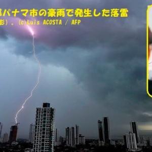 """極端気象""""ゲリラ豪雨""""_知の学究達=226=/ 真木雅之(04/mn)"""