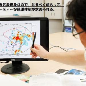 """極端気象""""ゲリラ豪雨""""_知の学究達=229=/ 真木雅之(07/mn)"""