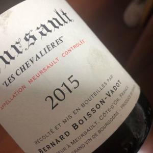 Meursault Chevalieres 2015 (B. Boisson-Vadot)