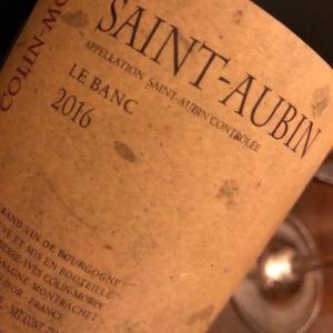 Saint Aubin Le Banc 2016 (Pierre-Yves Colin-Morey)