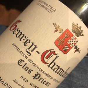 Gevrey Chambertin Clos Prieur 1990 (Domain Mortet)