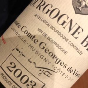 Bourgogne Blanc 2003 (Vogue)