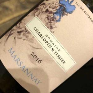 Marsannay Blanc 2016 (Charlopin-Tissier)