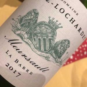 Meursault la Barre 2017 (Heitz-Lochardet)